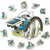 13 in 1 Kids DIY Assembled Solar Robot Toys - WHITE
