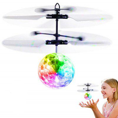Color Induction Flying Ball Toy