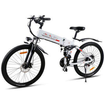 LL26 Folding Electric Bicycle Image
