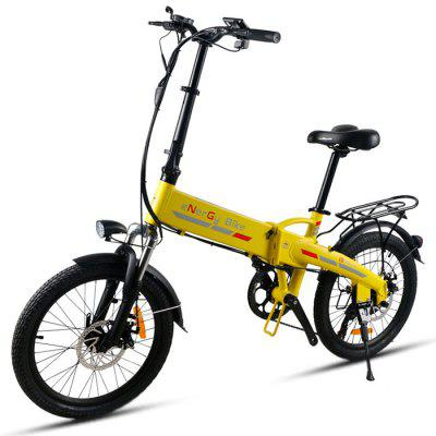 JG7186 Electric Bicycle Folding Power Smart Bike Image