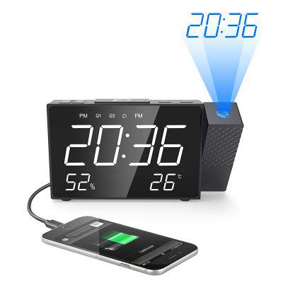 AC - 002 Timed Wake Up Cool Projection Alarm Clock