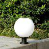 EXPC 0101 2500mAh Creative Solar Ball Light - WHITE