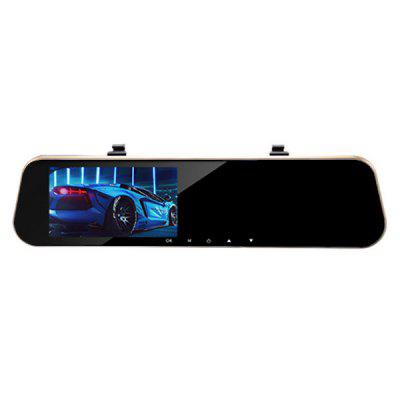 4.3 inch HD Night Vision Reversing Image Motion Detection Parking Monitoring Driving Recorder