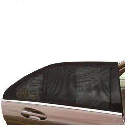 UV Car Window Dust Mosquito Protection Sunshade Curtain