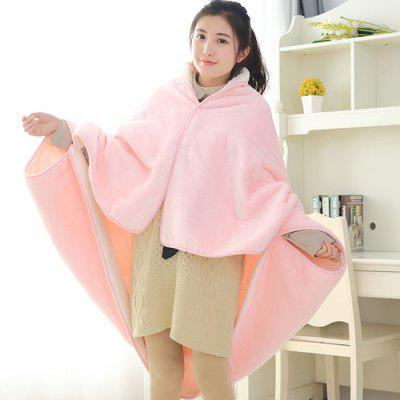 Cute Youth Comfortable Office Nap Soft Cloak Double Thick Blanket