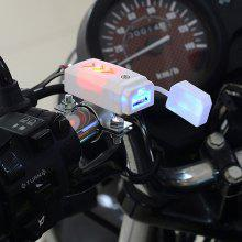 Gearbest price history to Waterproof Motorcycle Cell Phone Charging 2.1A USB Charger
