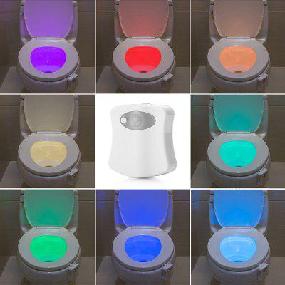 Utorch Smart Induction Toilet Light 16-color Night Lamp