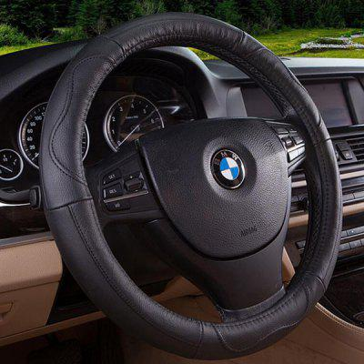 Z0062 Comfortable Leather Steering Wheel Cover