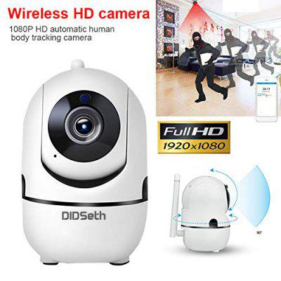 DIDSeth N57-200 Network Camera IPC