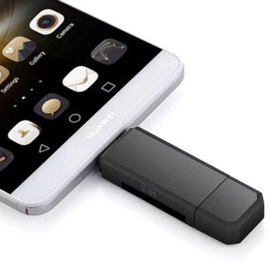 Gocomma 2 in 1 Micro USB and Memory Card Reader