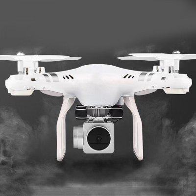 HD5H 5MP HD Camera Gimbal Standard RC Drone - RTF Altitude Hold Headless Mode Quadcopter Image