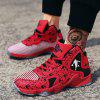 Outdoor PU Sports Basketball Shoes - RED