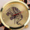 624 National Wind Woven Quartz Ladies Bracelet DIY Elephant Watch - BLUE