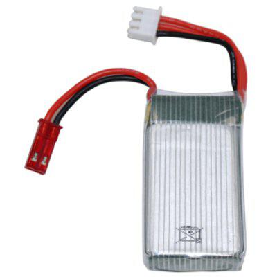 7.4V 350mAH Lithium Battery Applicable to MJX X401h RC Aircraft X402h Accessories 452540