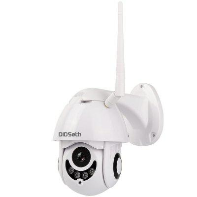 DIDseth DID - N56T - 200 Kamera sieciowa 2MP 1080P IP