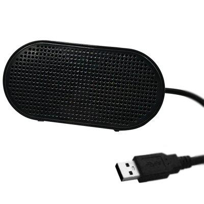 Mini USB Speaker Stereo Dual Channel Sound Box