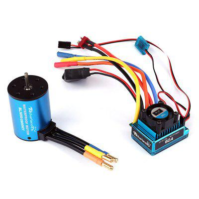 Remote Control Car ESC Waterproof Brushless Electric Tuning Motor Set 60A 3650