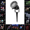7 - ZL093 - I31.1.09 Outdoor Waterproof LED Christmas Lights 12 Pattern Snowflake Logo Projection Lamp - BLACK