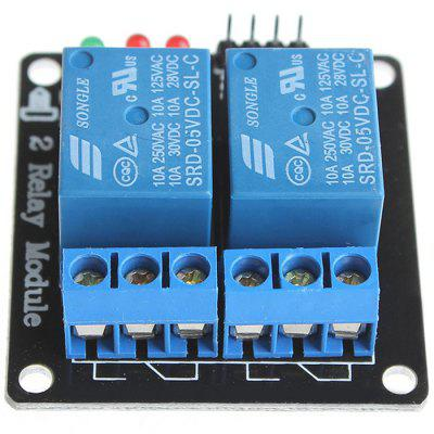 2 Channel 5V SongLe relay Shield Modul DIY pre Arduino