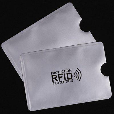 Anti-theft Information Cards Shielding Bag