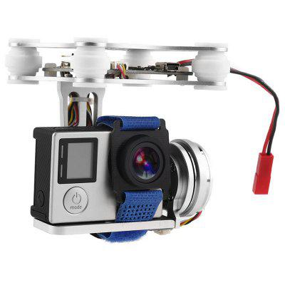 Aerial Photography GOPRO Two-axis Brushless Head Gimbal ( Full Set of Free Version )