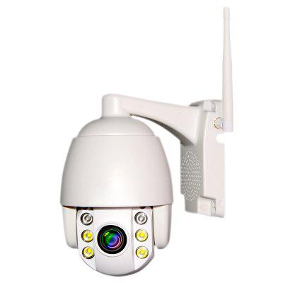 DL - MDF2020RB05 Wireless WiFi 1080P PTZ Dome IP Camera