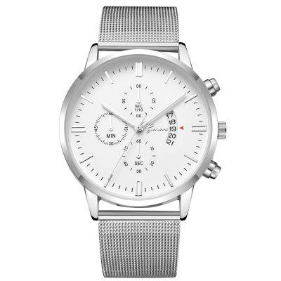 GENEVA Women Simple Rivet Band Calendar Steel Mesh Band Quartz Watch