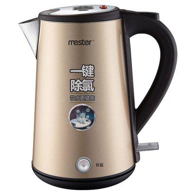 Automatic Chlorine Removal Electric Kettle
