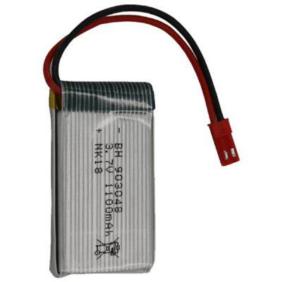3.7V 1100mAH Remote Control Aircraft Helicopter Accessories Lithium Battery