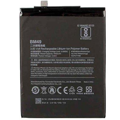 Xiaomi BM49 Battery for Xiaomi Mi Max 4760mAh