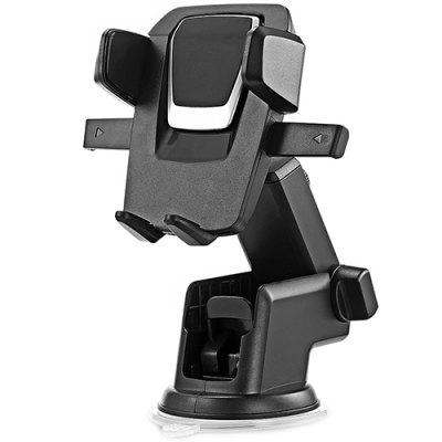 Quelima Self-locking Car Phone Navigation Suction Cup Stretching Bracket