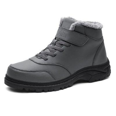 Outdoor Waterproof Men Snow Boots