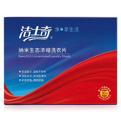 Nano EOC Concentrated Laundry Sheet 30PCS