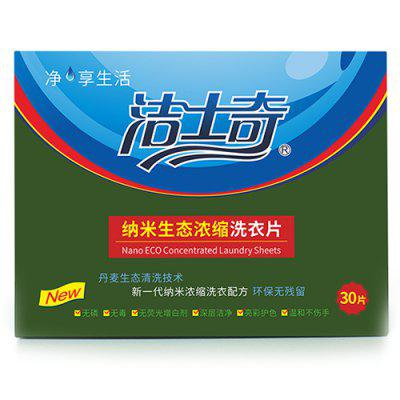 Nano EOC Geconcentreerde Laundry Sheets 30PCS