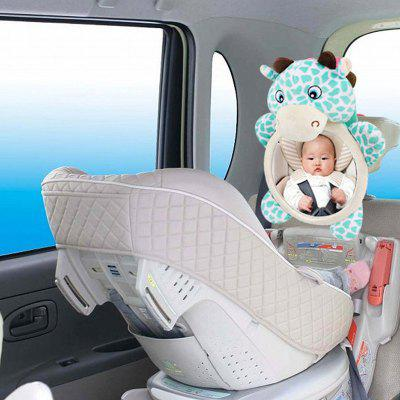 9 - FH513 - K05.3.17 Baby Rear Car Interior Rearview Baby Haha ​​Mirror Plush Toy