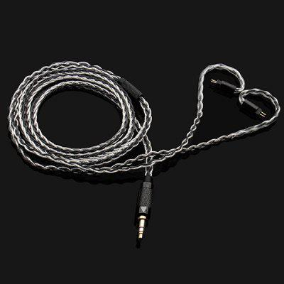QKZ 0.75mm 2PIN Headset Eight Strands Of Copper-plated Silver Wire Upgrade Line