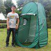 Aotu AT6516 Outdoor Automatic Dressing Tent - LIGHT SEA GREEN