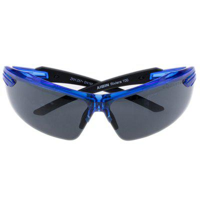 Outdoor Retro UV Protection Glasses
