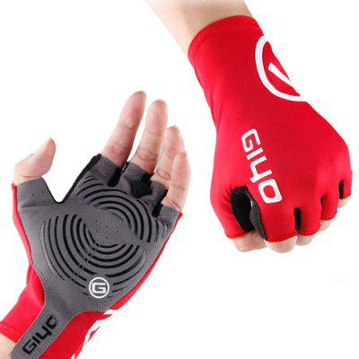 GIYO S02 Broken Wind Road Mountain Bike Riding Half Finger Gloves