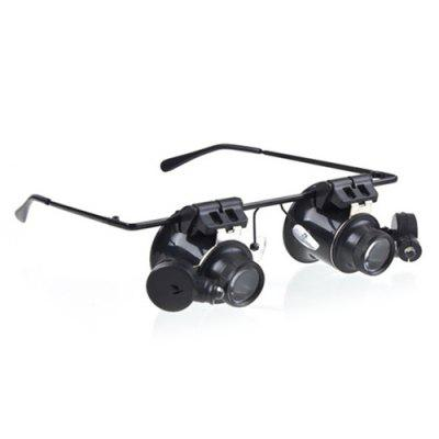 9892A Double Glasses With LED Light Clock Maintenance Repair 20 Times Magnifying Glass
