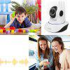 DIDSeth DID - N75 - 200 IPC 1080P 2 Million Network Camera - WHITE