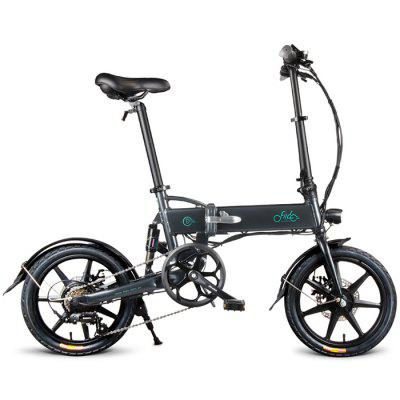 FIIDO D2 Shifting Version Folding Moped Electric Bike E-bike Image