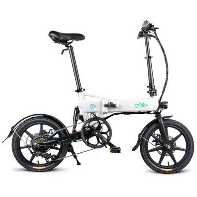 FIIDO D2 Shifting Version Folding Moped Electric Bike E-bike