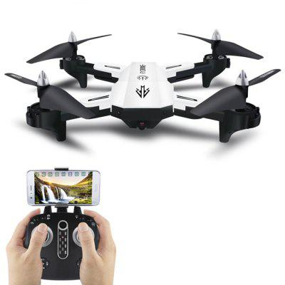 XDN 378 2.4G 4CH 5MP WiFi FPV Foldable RC Drone - RTF Image