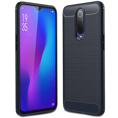 Brushed Phone Case for OPPO R17 Pro