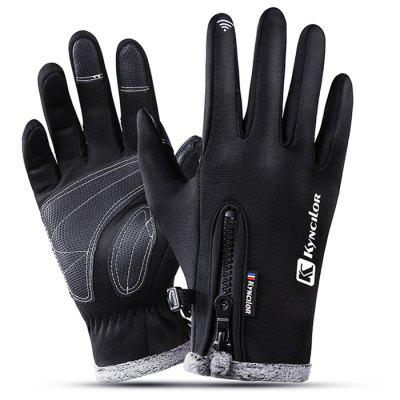 Outdoor Waterproof Windproof Men's Gloves for Riding Mountaineering Ski