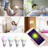 JLGD BW-5 Smart WiFi Voice Control Bulb 9W 900LM 2PCS - WHITE