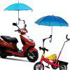 Baby Carriage Bicycle Mountain Bike Umbrella Stand Folding Rack - BLACK