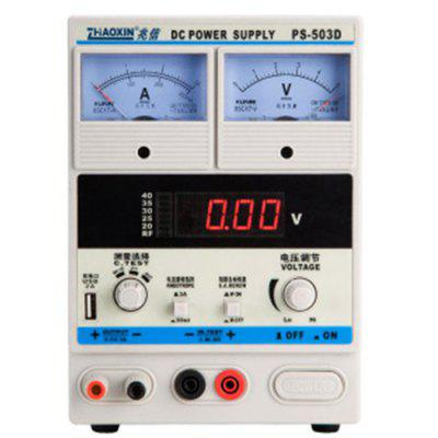 Power Supply 5V3A DC Adjustable Power Meter Repair Tool