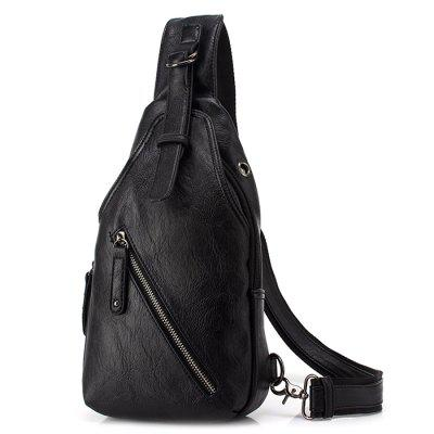 Men's Cool Trend Fashion Chest Bag